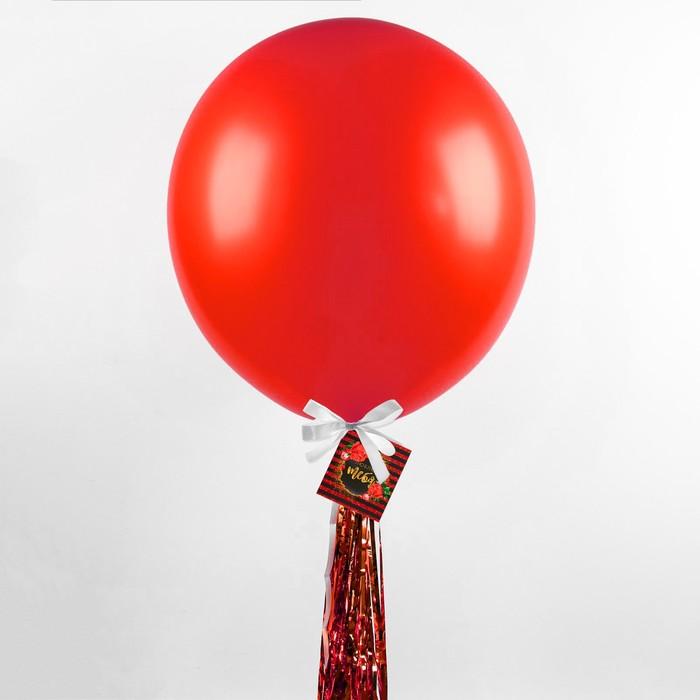 """Воздушный шар, 36"""", с тассел лентой, открытка, красный"""