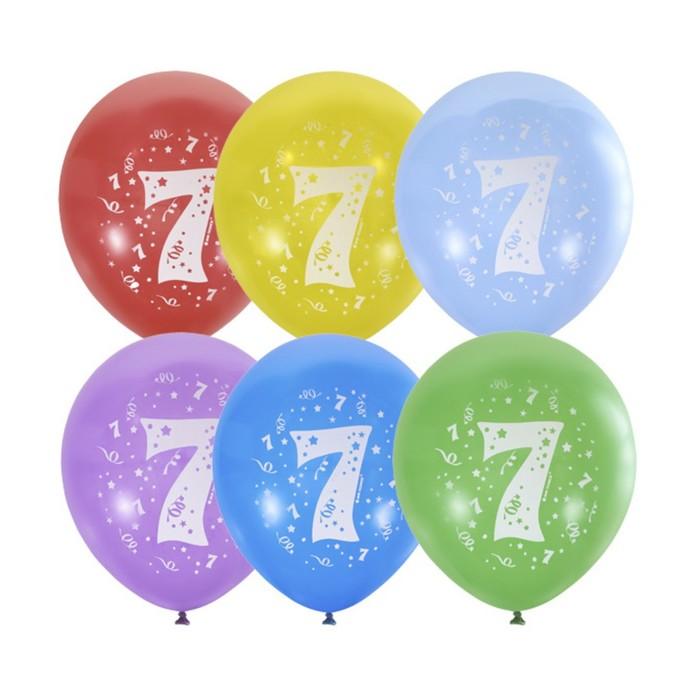 """Шар латексный 12"""" """"Цифра 7"""" пастель, 2 ст., набор 10 шт, МИКС"""