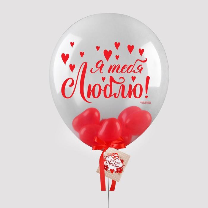 """Шары в шаре """"Люблю"""", 5"""", 36, лента, открытка, красный"""