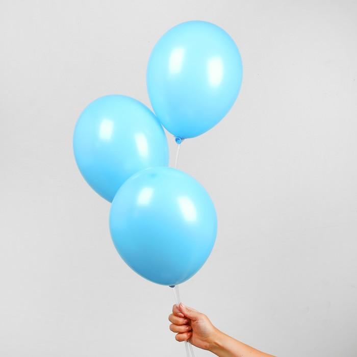"""Шар латексный 10"""", пастель, набор 50 шт., цвет голубой"""