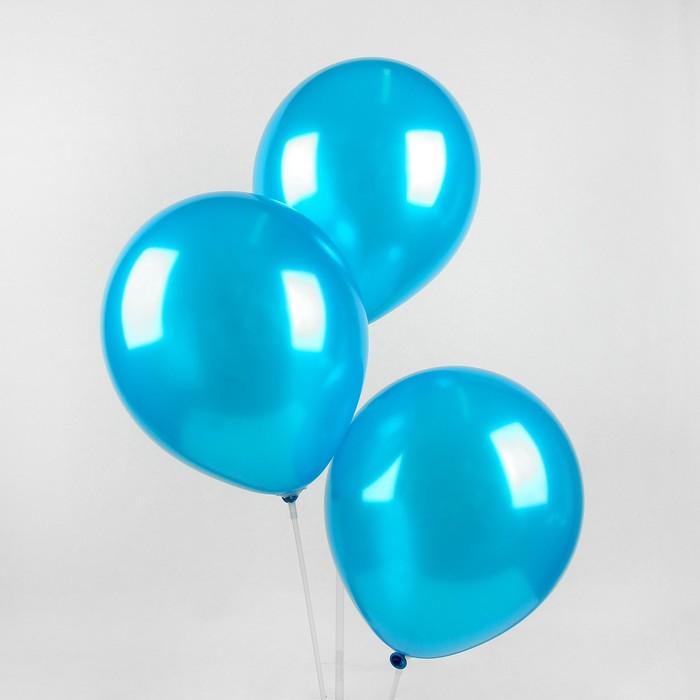 """Шар латексный 10"""", металл, набор 50 шт., цвет голубой"""