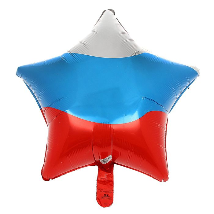 """Шар фольгированный """"Триколор"""", звезда 18"""""""