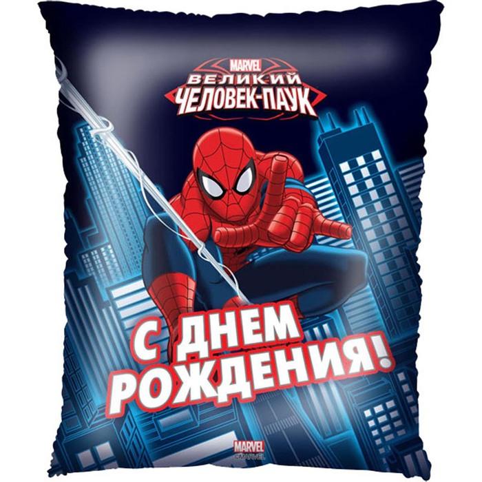 """Шар фольгированный 18"""" """"С днём рождения! Человек-паук"""", подушка"""