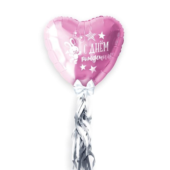"""Шар фольгированный """"Любимая малышка"""", 18"""", сердце, розовый"""