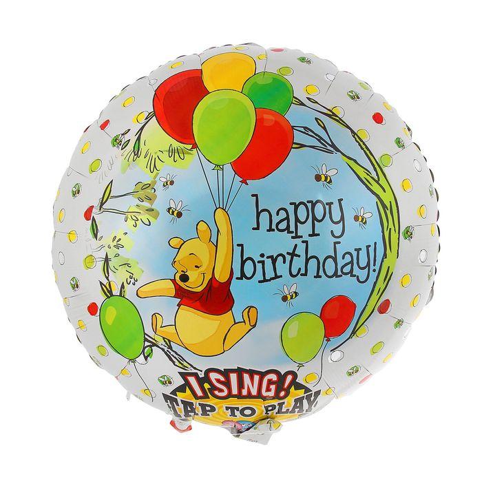 """Шар фольгированный 28"""" Happy Birthday """"Винни Пух с шарами"""", круг, музыкальный"""