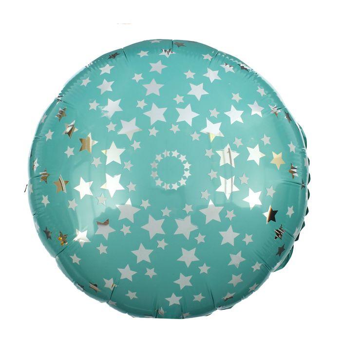 """Шар фольгированный 18"""" """"Звёзды"""", круг, цвет голубой"""