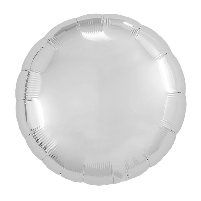 """Шар фольгированный 18"""" круг, цвет серебряный"""