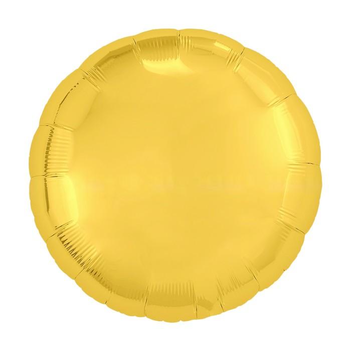 """Шар фольгированный 18"""" круг, цвет золотой"""