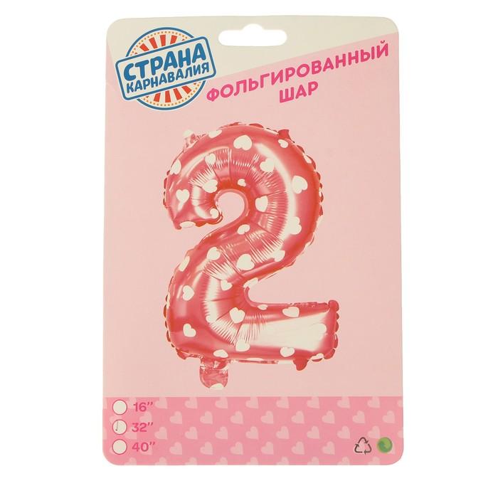 """Шар фольгированный 32"""" Цифра 2, сердца, индивидуальная упаковка, цвет розовый"""
