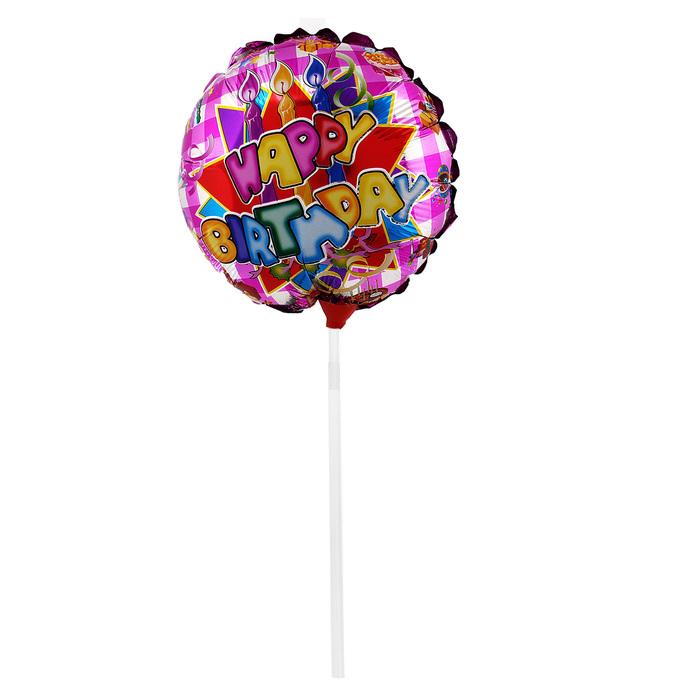 """Шар фольгированный 10"""" """"С днём рождения"""", круг, с палочкой"""