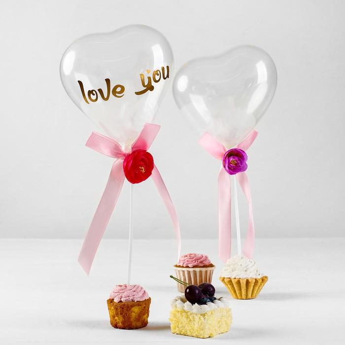 """Шар латексный 5"""" """"Люблю тебя"""", сердце с палочкой, ленты с цветами, перья, набор 2 шт."""