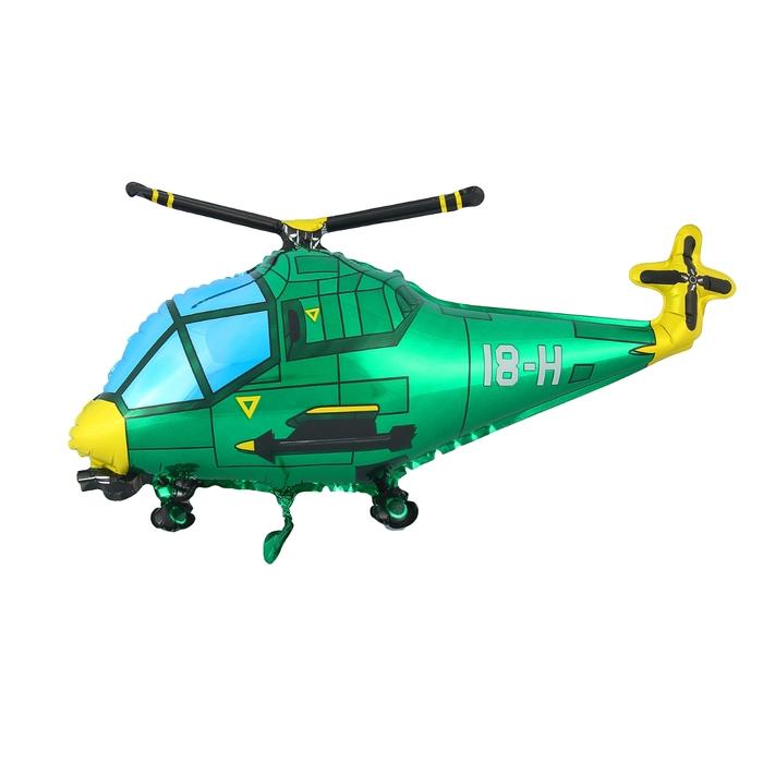 """Шар фольгированный 12"""" """"Вертолёт"""", цвет зелёный"""