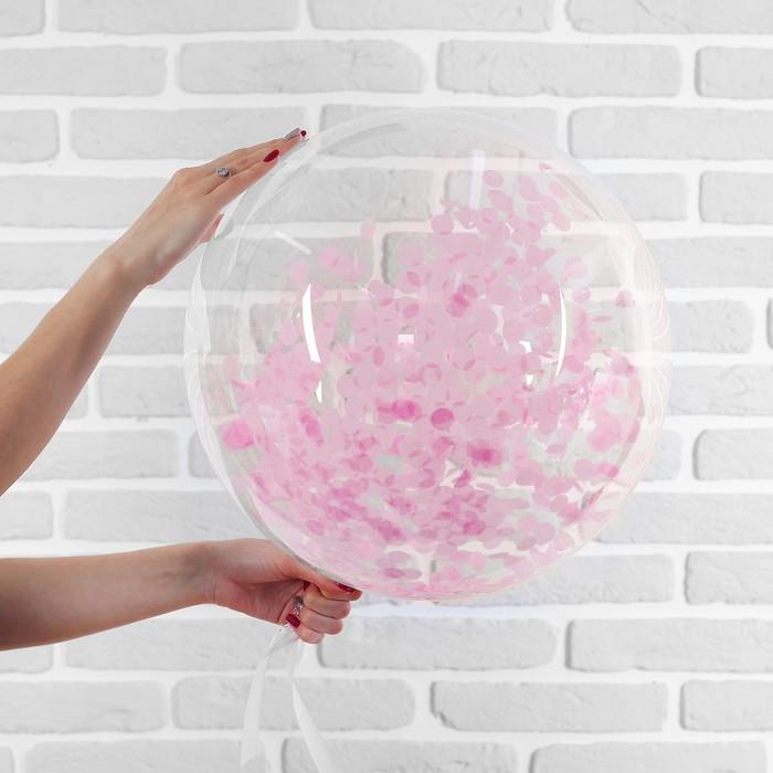 """Шар полимерный 20"""" """"Сфера"""", круги, бумага, цвет розовый, 1 шт"""