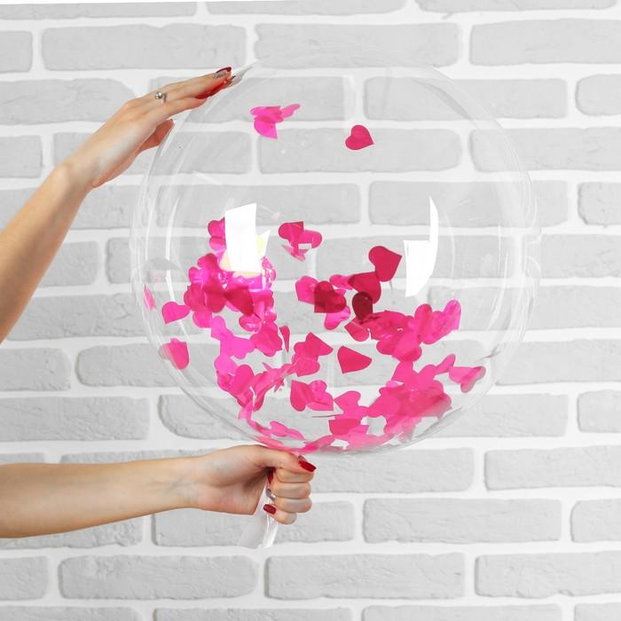 """Шар полимерный 20"""" """"Сфера"""", большие сердца, фольга, цвет розовый, 1 шт"""