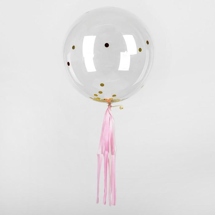 """Шар полимерный 20"""" """"Сфера"""", круги, конфетти, с бумажным розовым хвостиком, цвет золотой"""