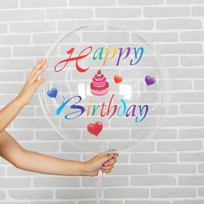 """Шар полимерный 16"""" """"С днем рождения"""" прозрачный с наклейками торт, лента, 1 шт"""