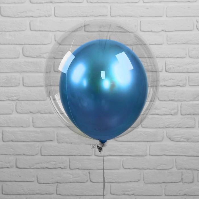 """Шар полимерный 20"""" """"Шар в шаре"""", хром, цвет синий, 2 шт"""