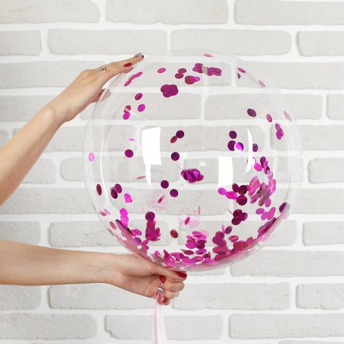 """Шар полимерный 20"""" """"Сфера"""", круги, фольга, цвет розовый, 1 шт"""
