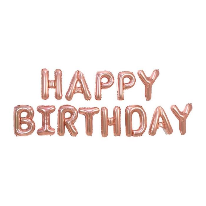 """Шар фольгированный 16"""" """"С днём рождения"""", заглавные буквы, цвет розовое золото"""