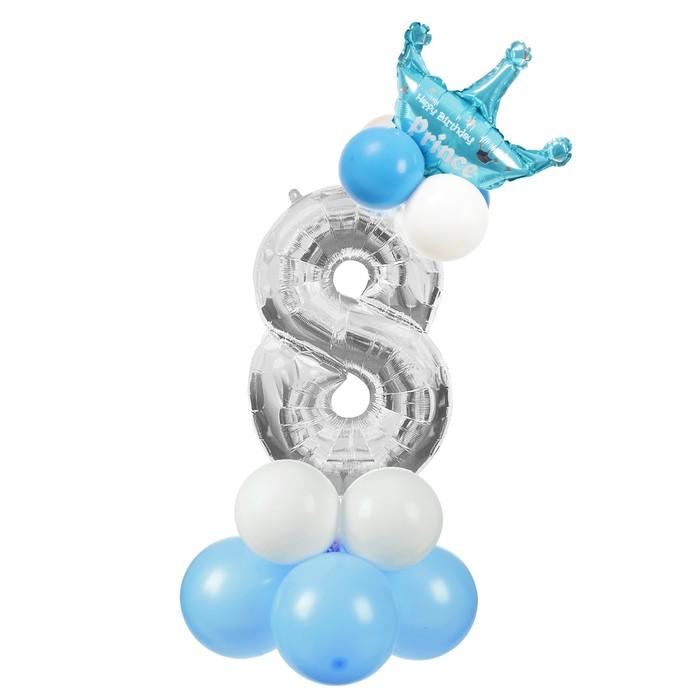 """Букет из шаров """"8"""", цифра, фольга, латекс, набор 14 шт, цвет голубой"""