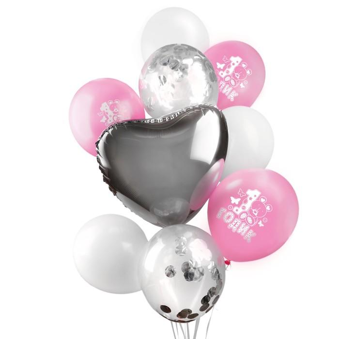 """Букет из шаров """"1 годик"""", для девочки, латекс, фольга, 9 шт."""