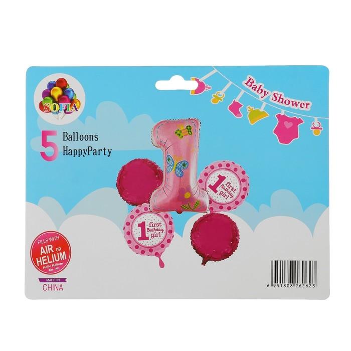 """Букет из шаров """"Первый день рождения малышки"""", фольга, набор 5 шт."""