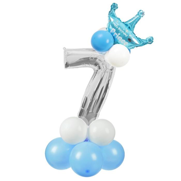 """Букет из шаров """"7"""", цифра, фольга, латекс, набор 14 шт, цвет голубой"""