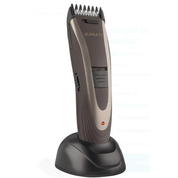 Машинка для стрижки волос Scarlett SC-263