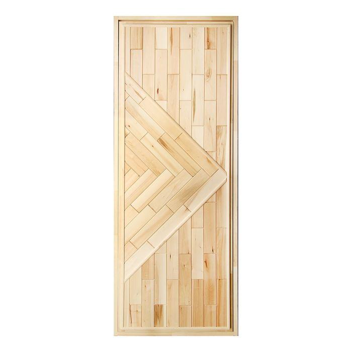 "Дверь для бани ""Кирпичики"", вертикаль, 160х80см"