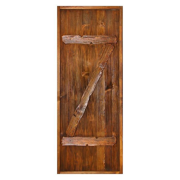"""Дверь для бани """"Классика с накладками"""", брашированная, морёная, лакированная, 180х70см"""