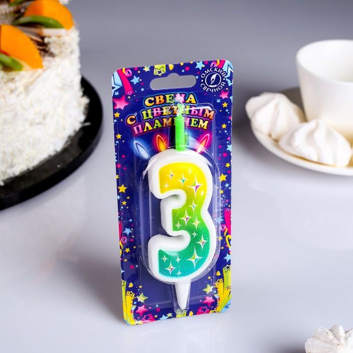 """Свеча для торта цифра """"Цветное пламя"""" """"3"""""""