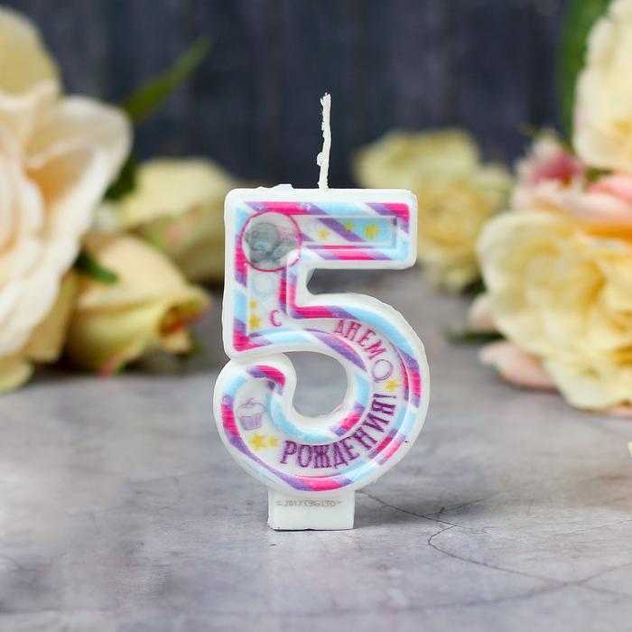 Свеча в торт цифра 5, Me To You, 7,5 х 15 см