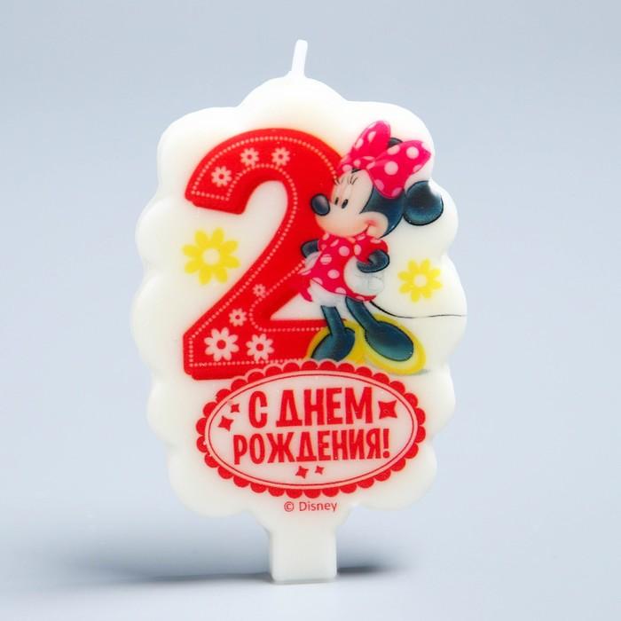 """Свеча в торт Дисней 2 """"С Днем Рождения"""", Минни Маус"""
