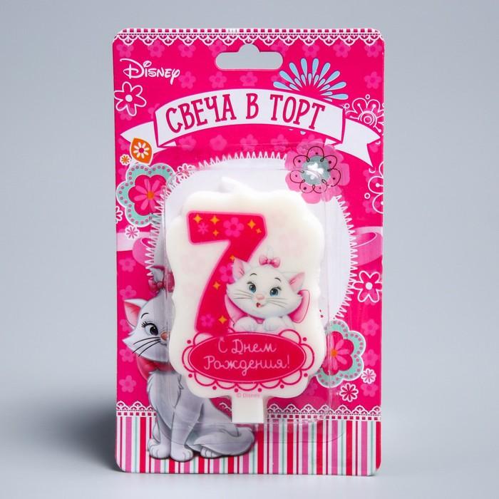"""Свеча в торт Дисней 7 """"С Днем Рождения"""", Коты аристократы"""