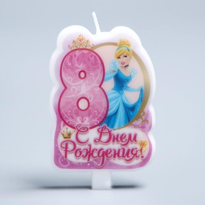 """Свеча в торт Дисней """"С днем рождения"""" цифра 8 Принцессы"""