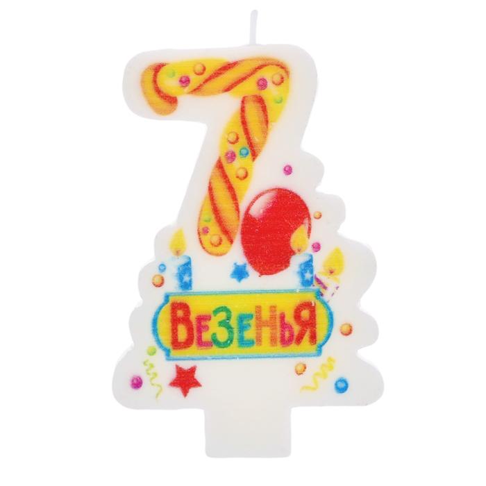 """Свеча в торт цифра 7 """"Везения """""""