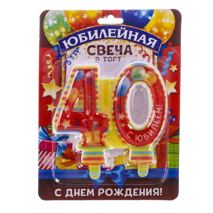 """Свеча в торт цифра """"40"""""""