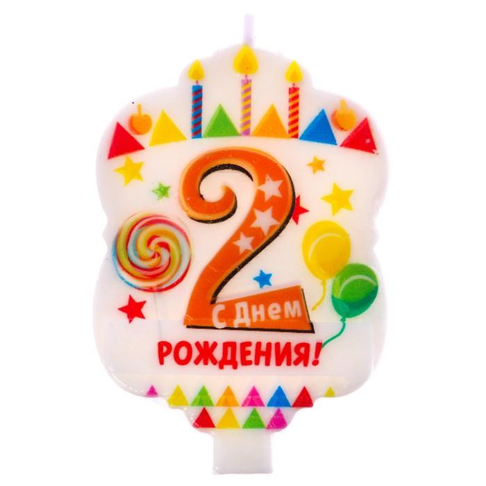"""Свеча в торт """"2"""""""