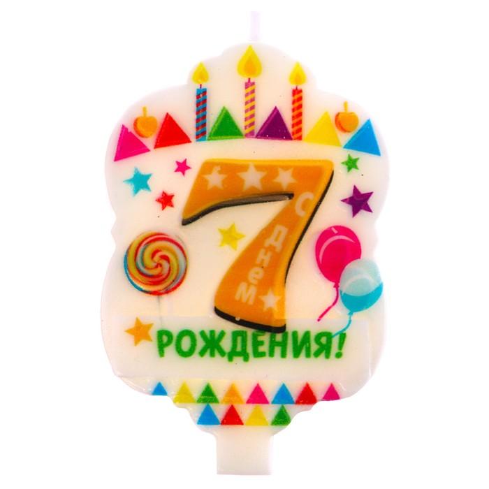"""Свеча в торт """"7"""""""