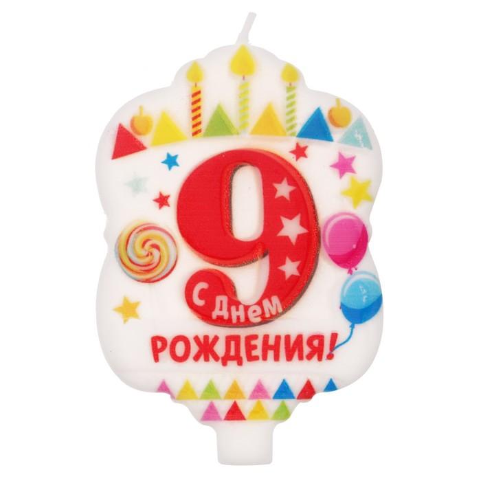 """Свеча в торт """"9"""""""