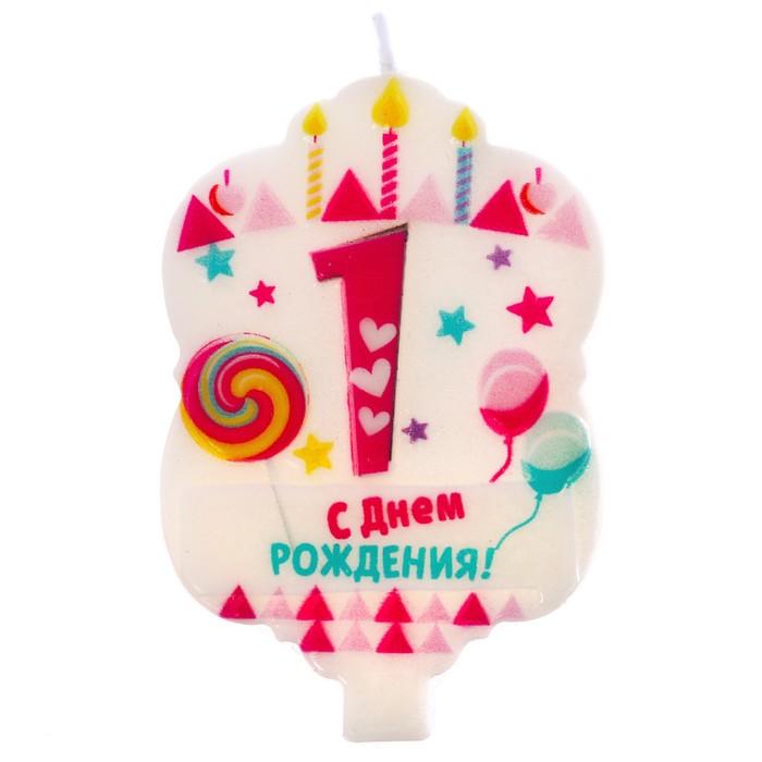 """Свеча в торт """"1"""""""