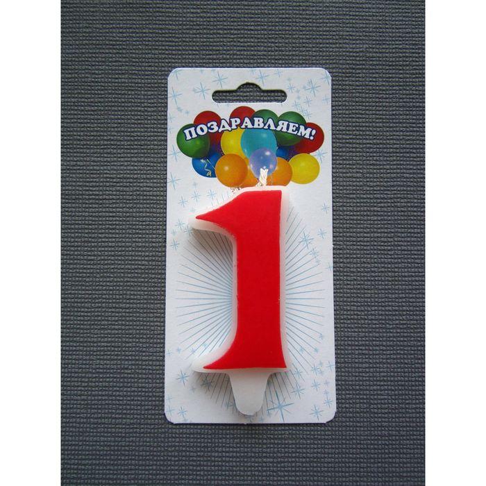 """Свеча для торта цифра """"Классика"""" красная """"1"""", большая"""
