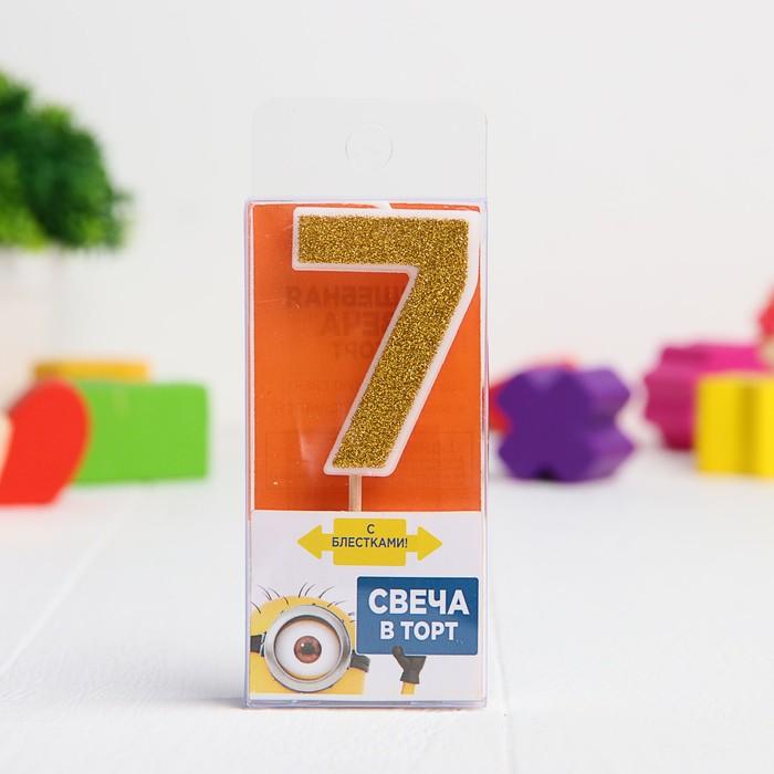 Свеча в торт цифра 7, Гадкий Я, с блестками, 3,5 х 5 см