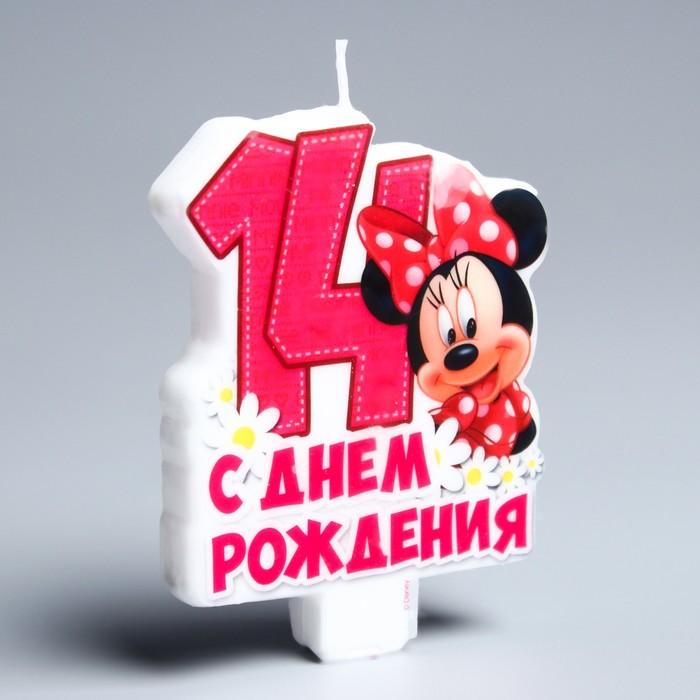 """Свеча в торт Дисней 14 """"С Днем Рождения"""", Минни Маус"""