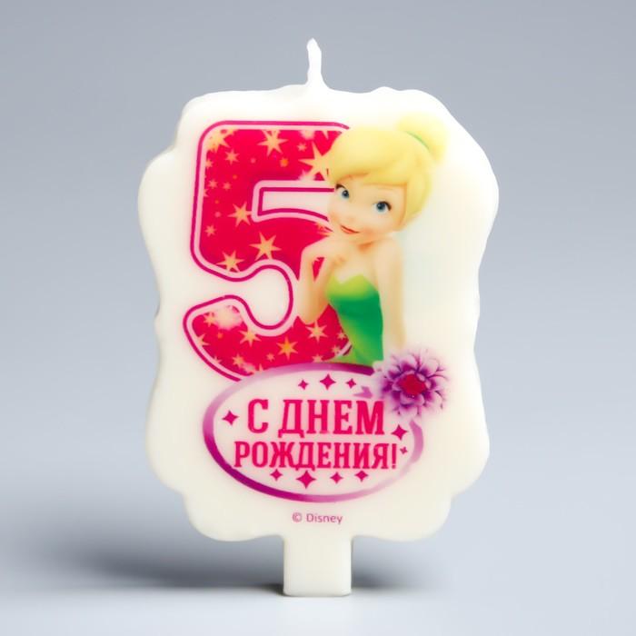 """Свеча в торт Дисней 5 """"С Днем Рождения"""", Феи : Динь - Динь"""