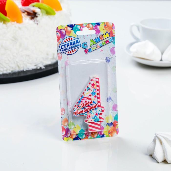 Свечи в торт Праздничные 4