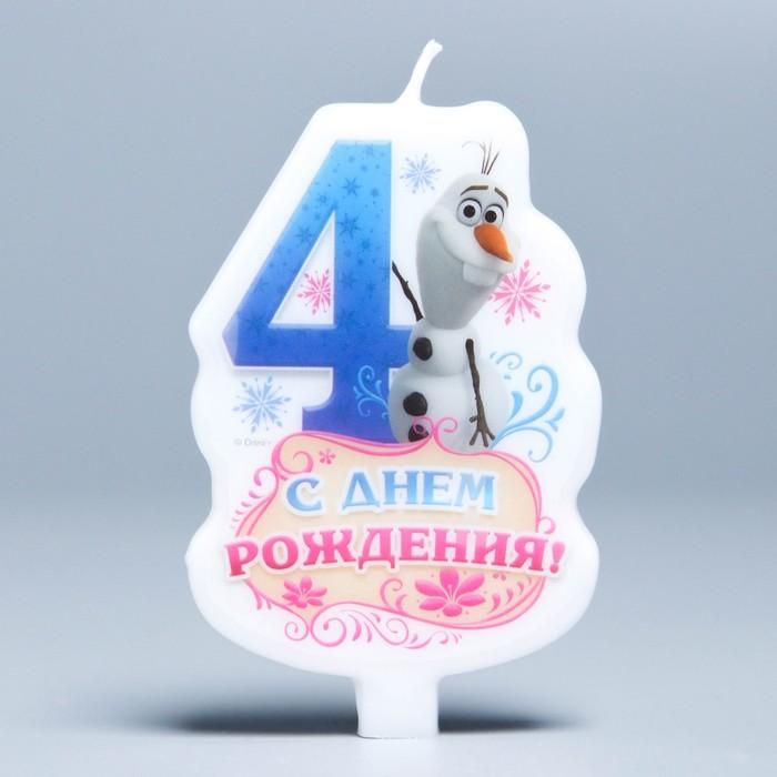 """Свеча в торт Дисней """"С днем рождения"""" цифра 4 Холодное сердце"""