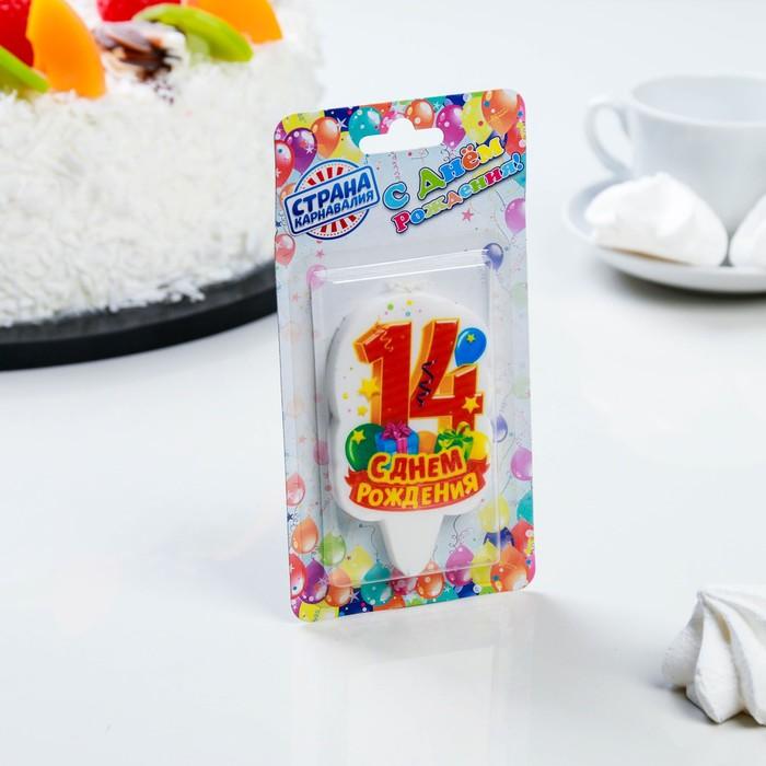 """Свеча для торта цифра """"С Днём Рождения"""" """"14"""" красная"""