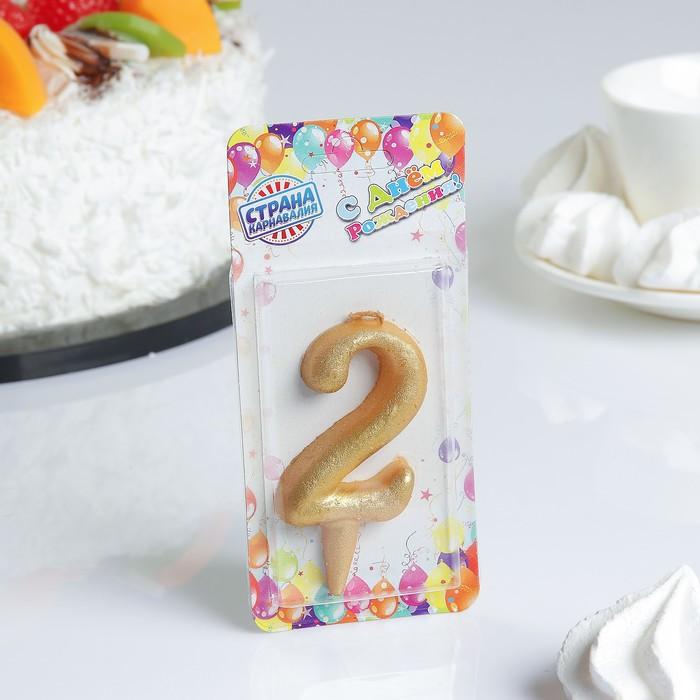 """Свеча для торта цифра """"Овал"""" золотая """"2"""", большая"""