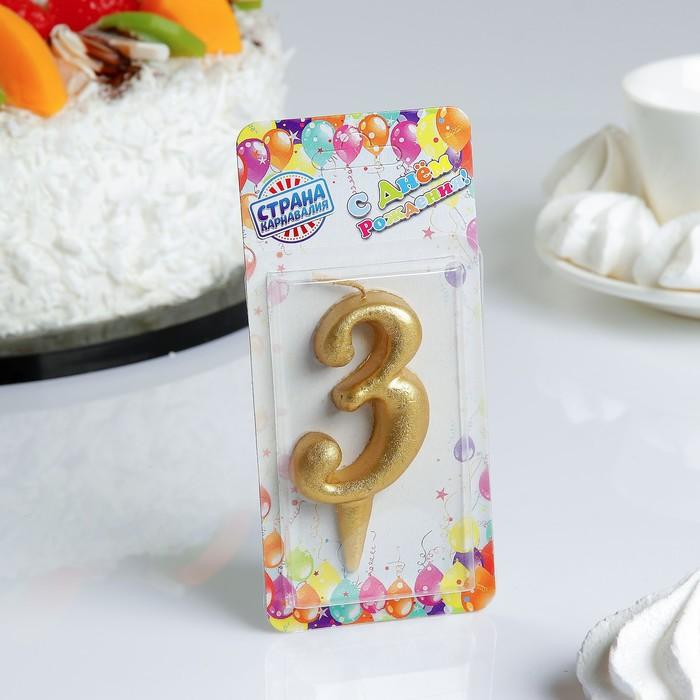 """Свеча для торта цифра """"Овал"""" золотая """"3"""", большая"""